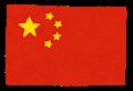 タオ・チャンロン(陶強龍)